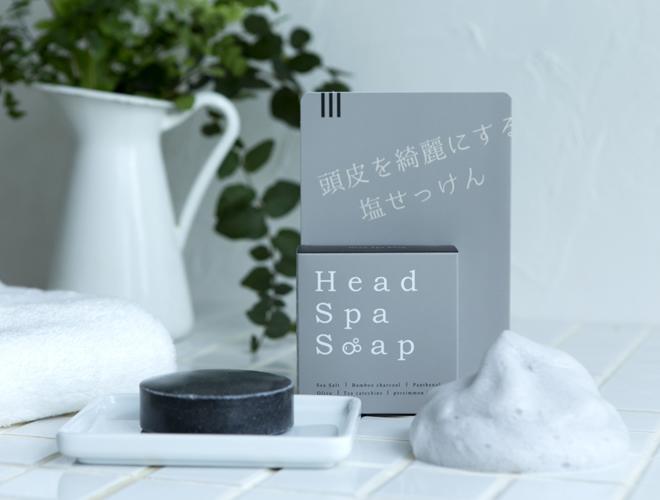 Head Spa Soap